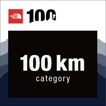 100 km Category