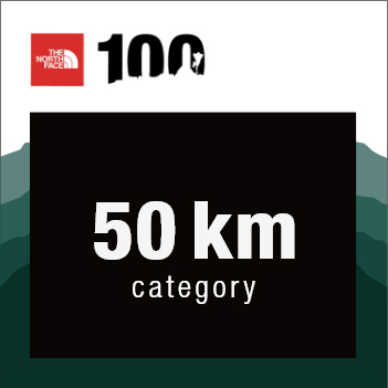 50 km Category