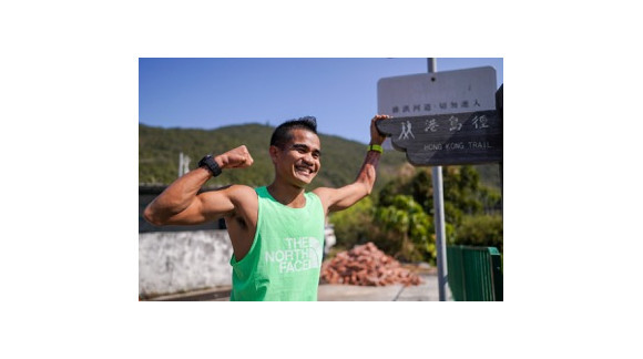 Hong Kong Trail: 'Stingray' Onifa breaks 11-year-old fastest known time for 44km run from The Peak to Big Wave Bay